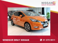 THE ALL NEW NISSAN MICRA
